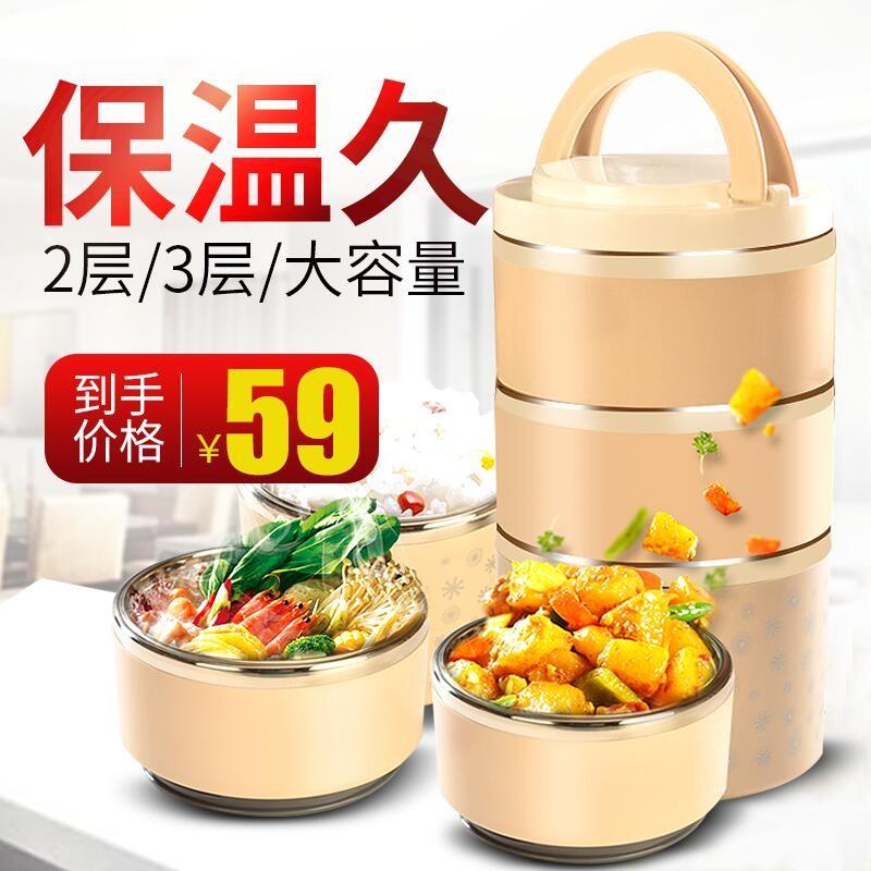 保温饭盒超长保温1人手提便当盒成人便携不锈钢3/2层大学生保温桶