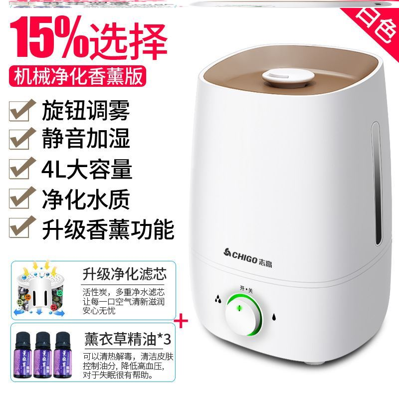 Purifier portable indoor special aromatherapy humidifier large living room creative constant temperature air purification Office