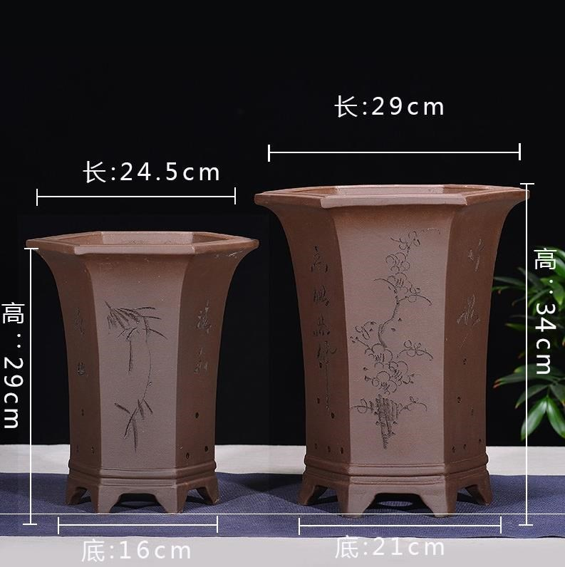 新款种植兰花盆花盆君子兰专用盆漂亮透气创意紫砂风信子紫砂盆花,可领取1元天猫优惠券