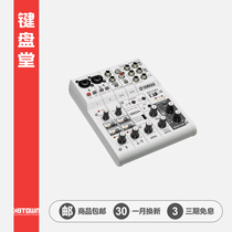 Yamaha Yamaha AG06 sound card mixer home computer K song recording anchor mobile phone live
