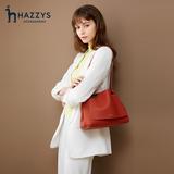 Hazzys女士斜跨手提包包
