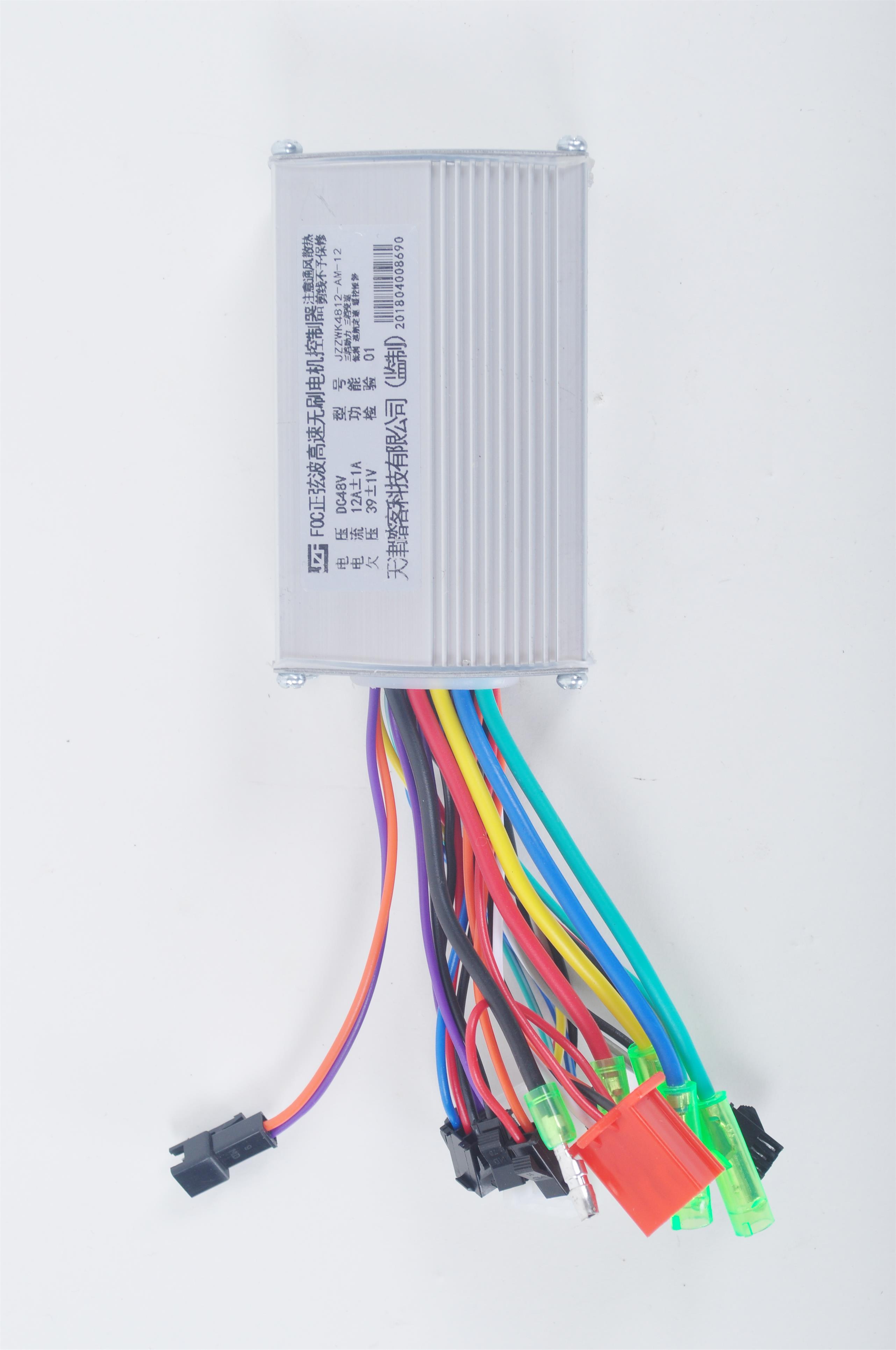 电动车电瓶车控制器36V48V高速无刷电机控制器DC48V定速巡航