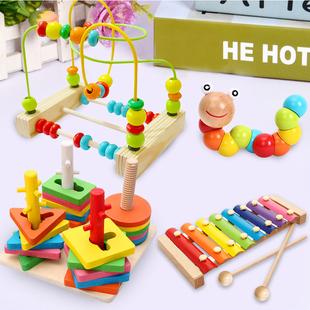 宝宝早教积木配对儿童益智玩具