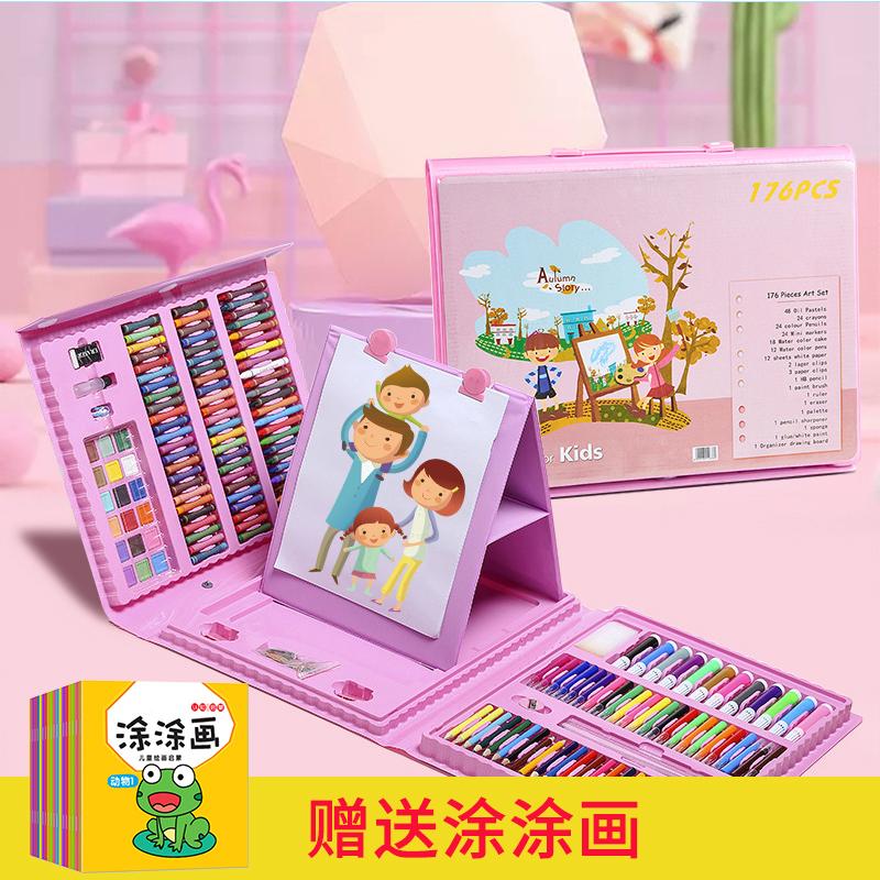 儿童彩色笔水性画笔工具美术蜡笔绘画套盒涂鸦男女孩水彩笔套装