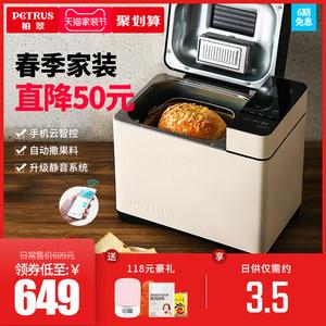 柏翠pe9600wt家用全自动小型面包机