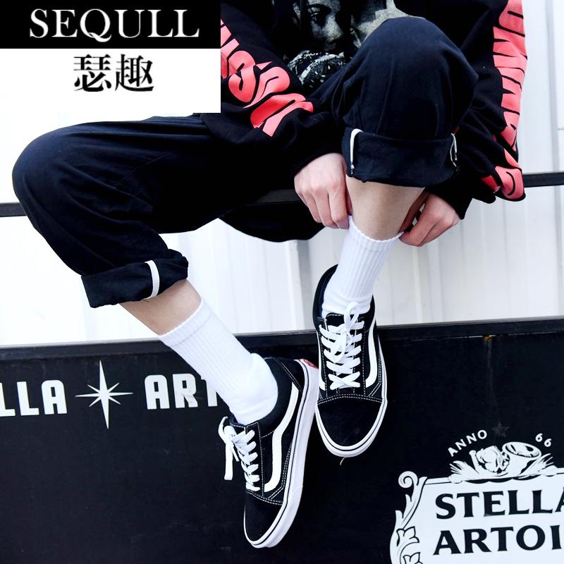 瑟趣08WINS韩国黑白袜子男女中筒袜纯色棉袜长袜潮袜运动街头嘻哈