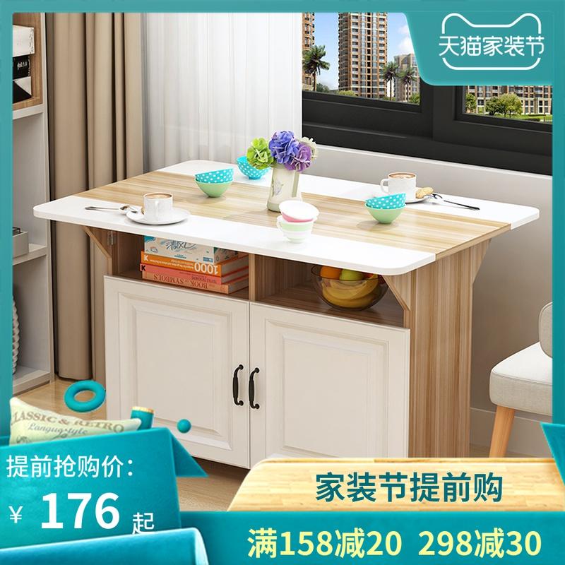 折叠餐桌家用小户型可移动带轮正方形长方形简易多功能吃饭小桌子