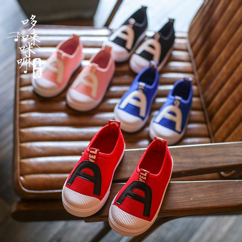 2018新款网鞋儿童帆布鞋男童小白鞋女童布鞋韩版宝宝小学生板鞋潮