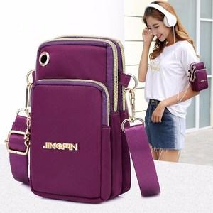 大屏手机包女包零钱包小背包防水尼龙布包臂包手腕包单肩斜挎包包
