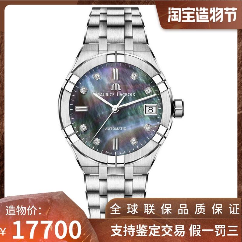 新品瑞士艾美手表AIKON系列自动机械钢带女表 AI6006-SS002-370-1