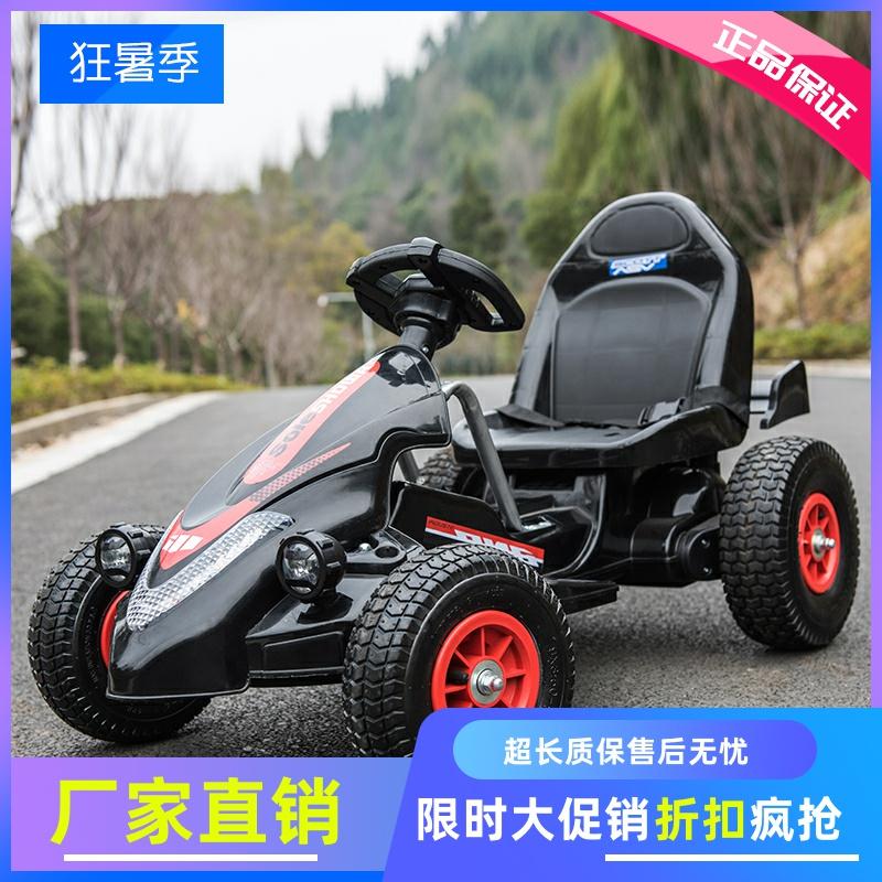 Детские автомобили Артикул 565385823876