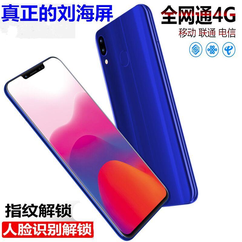 6.2寸刘海屏 魅果X22千元手机全面屏曲8Gram智能全网通4G人脸指纹