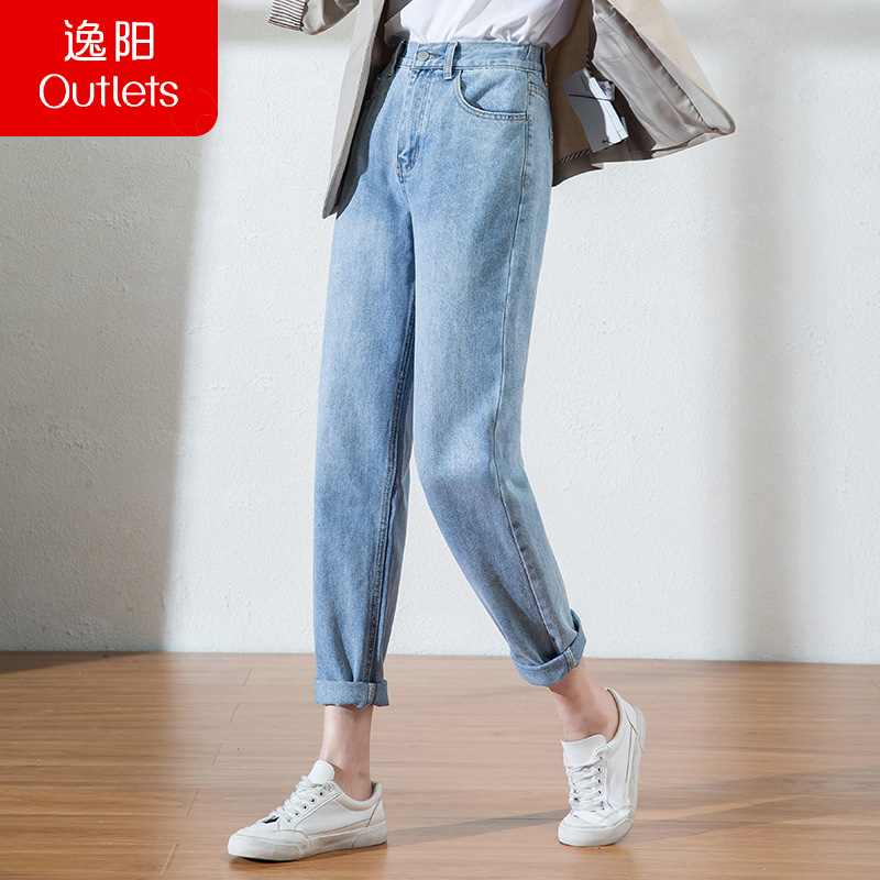 Clearance Yiyang 2020 spring new jeans women leisure high waist radish daddy pants Harun wide leg pants
