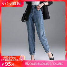 Yiyang jeans women's loose 2019 autumn and winter Plush casual high waist radish dad pants Harun pants wide leg straight tube