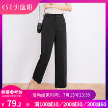 Yiyang women's trousers in the summer of 2019