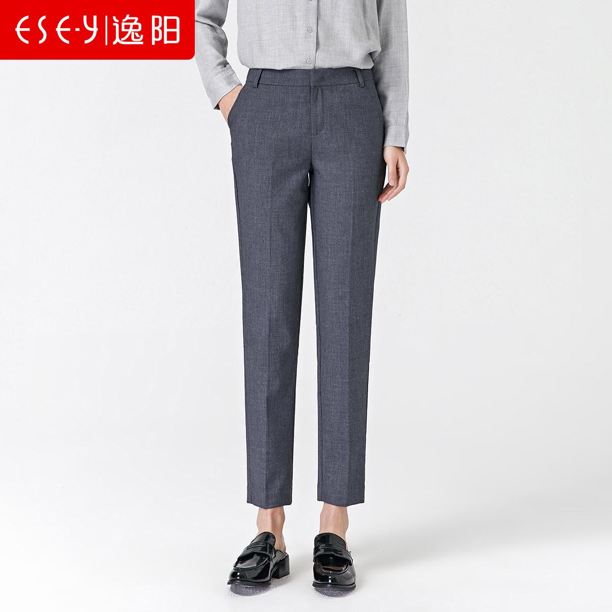 逸阳女裤2019春季新款加厚九分休闲哈伦中高腰直筒小脚西装烟管裤