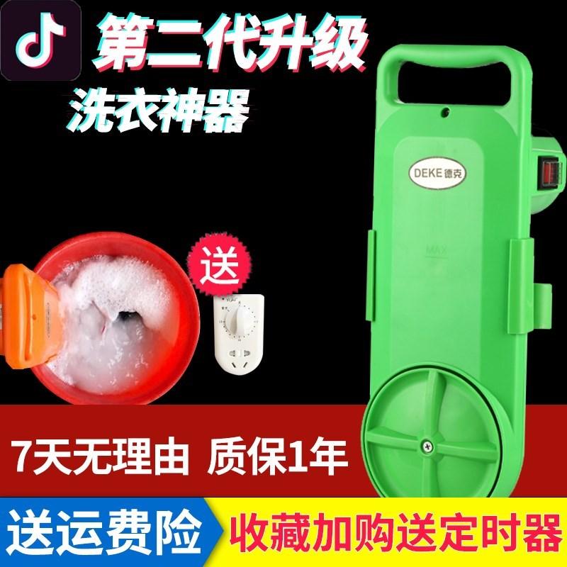 谜你小型洗衣机1个人手持式便携懒人神器宿舍水桶微迷你生活家电券后410.00元