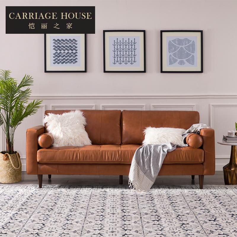 恺丽之家 轻奢头层牛皮沙发现代简约真皮三人沙发客厅单人沙发