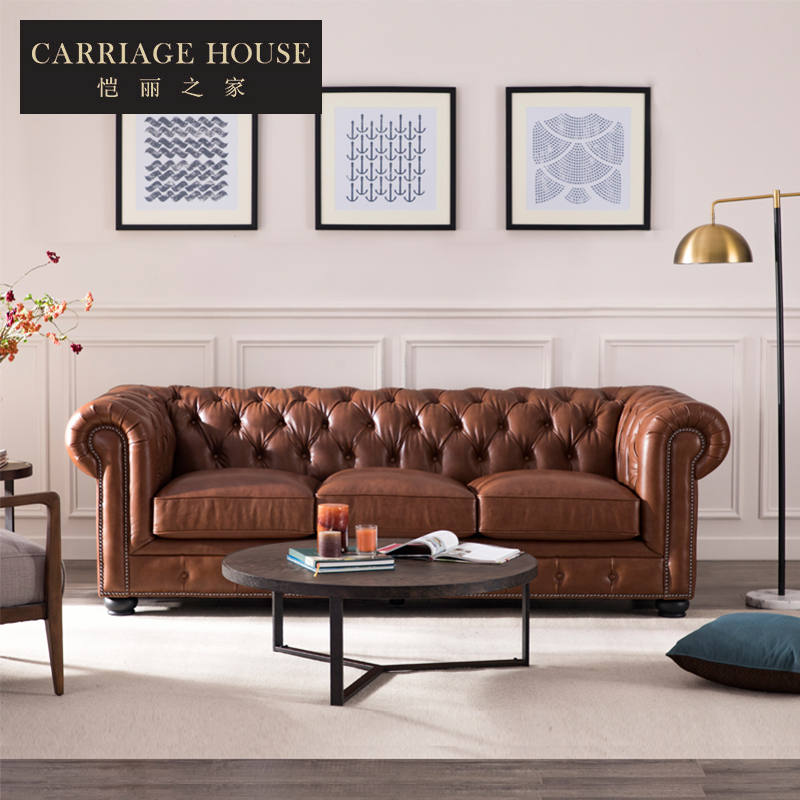 Kellys home classic Chesterfield sofa retro light luxury three person sofa leather sofa