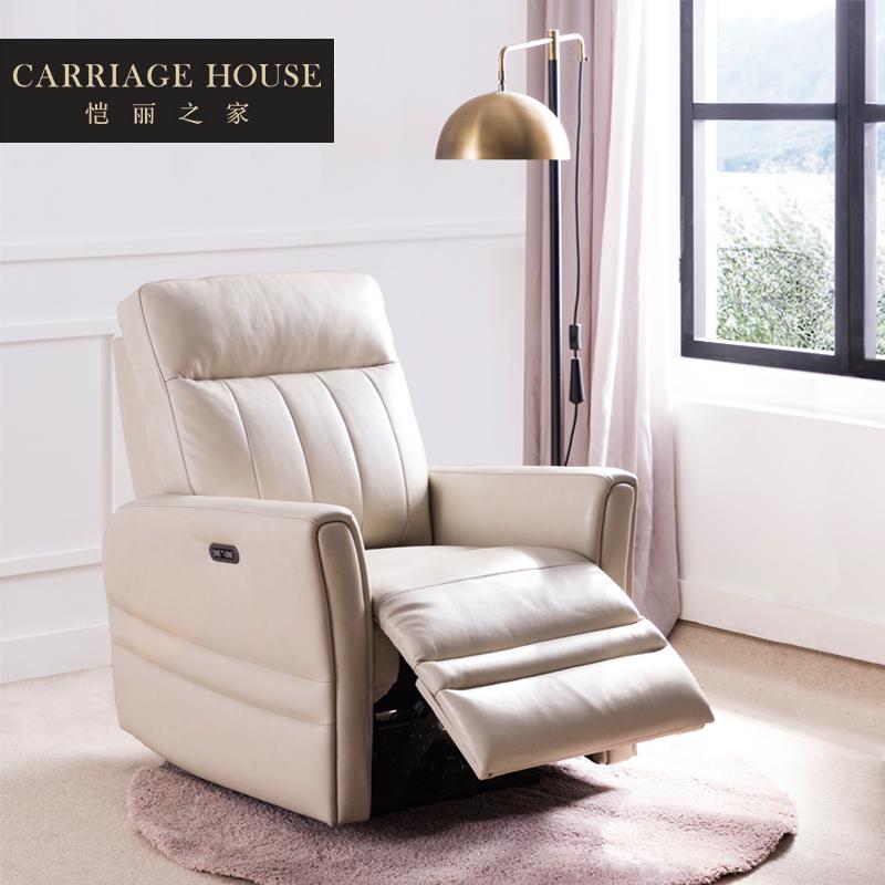 恺丽之家现代单人电动沙发真皮轻奢沙发客厅懒人功能电动躺椅组合