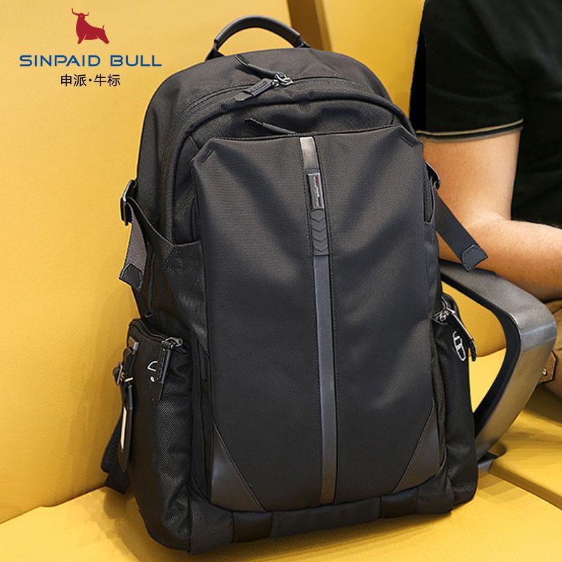 双肩包男士背包商务休闲旅行背包防盗旅游包女大中学生书包电脑包