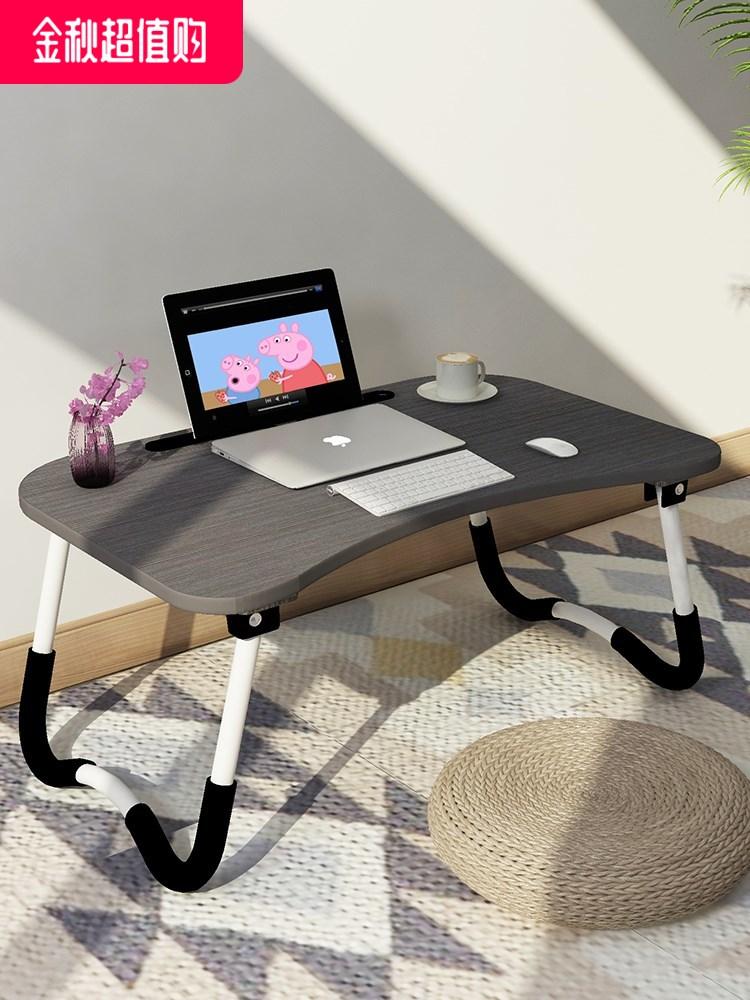(用1元券)笔记本电脑桌床上用可折叠懒人学生宿舍学习书桌小桌子做桌寝室用