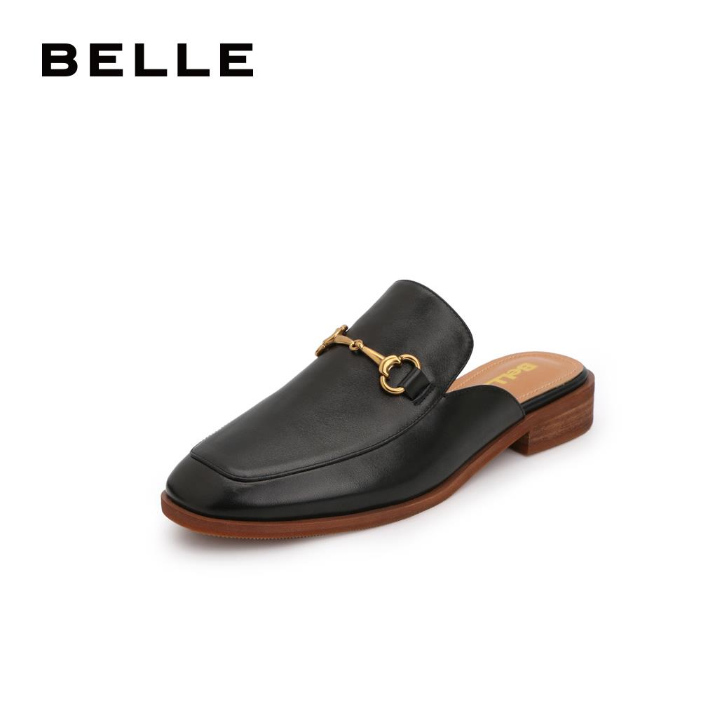 Special clearance - belleoutlets Muller shopping mall same women's leather sandals t9e1dbh9b
