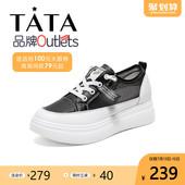 【清仓特卖】Tata他她2020商场同款时尚休闲鞋厚底夏透气WPR01BM0