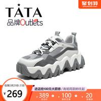 tata /他她春撞色女鞋质量怎么样