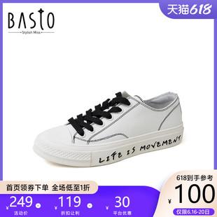 清仓特卖 学院女休闲板鞋 商场同款 IA291AM0 百思图春季
