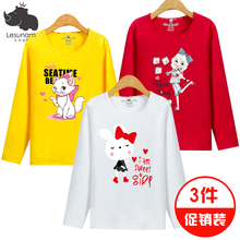 Girls Bottom Shirt Autumn 2019 New Trendy Cotton Three-piece Spring and Autumn Thin Kids Long Sleeve T-shirt for Males