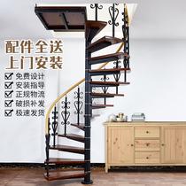 定制室内钢木楼梯阁楼复式别墅双梁家用楼梯实木踏板整体楼梯直梯