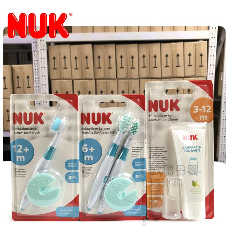 Зубная паста и щетки для детей Артикул 568988780228