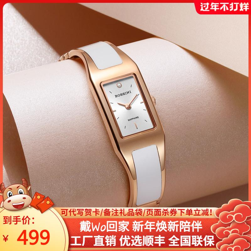 罗西尼官方旗舰店手表女时尚典美女表正品牌小方表手镯腕表送礼物
