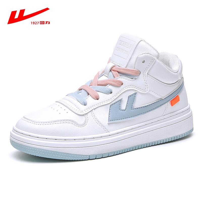 回力空军一号女鞋正版官网aj板鞋女韩版ulzzang高帮鞋女2020爆款