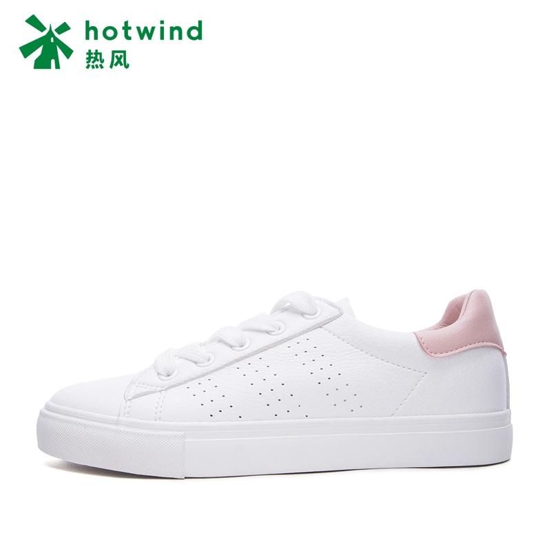 【清仓】热风女士系带基本款硫化鞋H14W8105