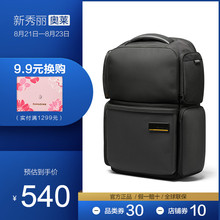Samsonite/Xinxiuli New Double Shoulder Bag for Male Business Comfort and Wear-Resistant Backpack Multifunctional Computer Bag GN3