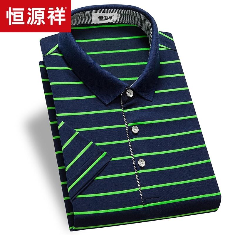 清仓特卖恒源祥中年男士短袖t恤爸爸男装2018夏季新款条纹polo衫