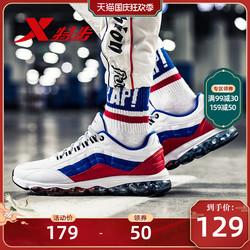 特步运动鞋男鞋全掌气垫鞋子潮流休闲鞋正品减震跑鞋男夏季跑步鞋