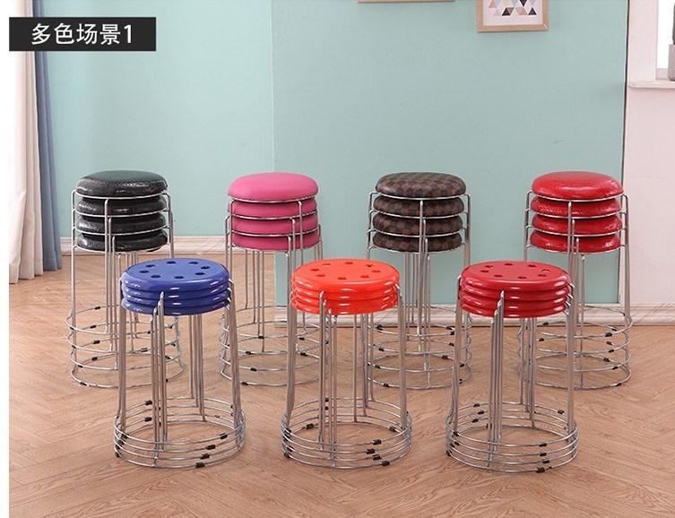 餐凳新中式饭店塑料圆凳子铁凳农村橙色小圆凳餐厅快餐店铁宿舍