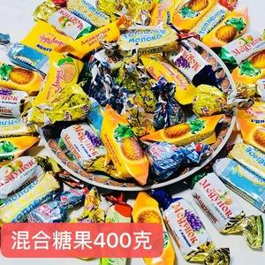 俄罗斯原装进口slavyanka巧克力混合糖果组合休闲零食品年货