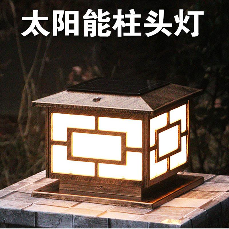 太陽光LED屋外庭園ランプ壁ランプヘッドランプ門柱ペンションランプ超明るい防水ランプ