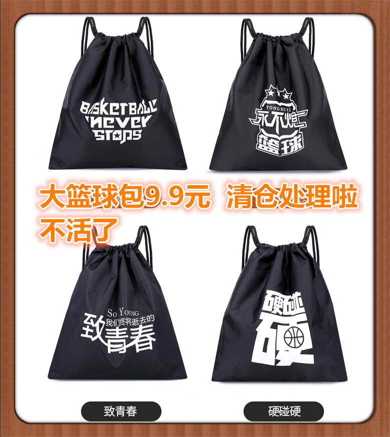 Bunched pocket backpack for men and women with Drawstring Backpack sports fitness bag travel bag light student schoolbag custom logo