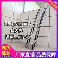 壁挂式伸缩楼梯室外楼梯阁楼家用复式室内户外折叠伸拉梯升降梯子