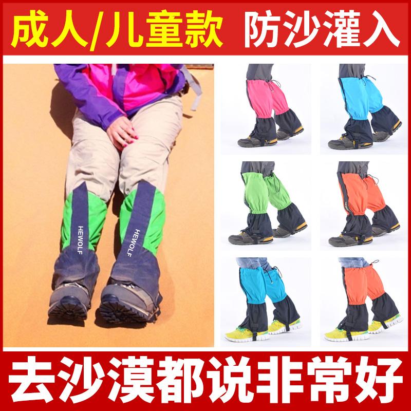 Водонепроницаемые чехлы для обуви Артикул 42948463229