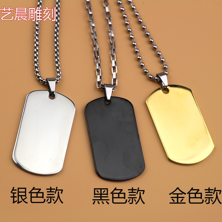 Military brand Necklace custom laser engraving mens engraving pictures photos customized female pendant Valentines Day gift titanium steel