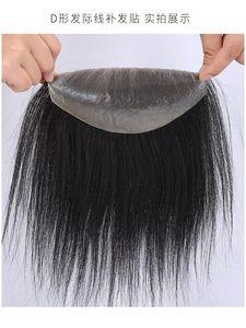 韩版前额头脱发线补发片假发M型刘海额角发际帅气男士全手织真发