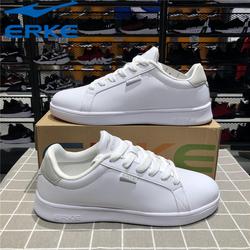 鸿星尔克滑板鞋男鞋2020新款学生板鞋女情侣款小白鞋运动休闲鞋