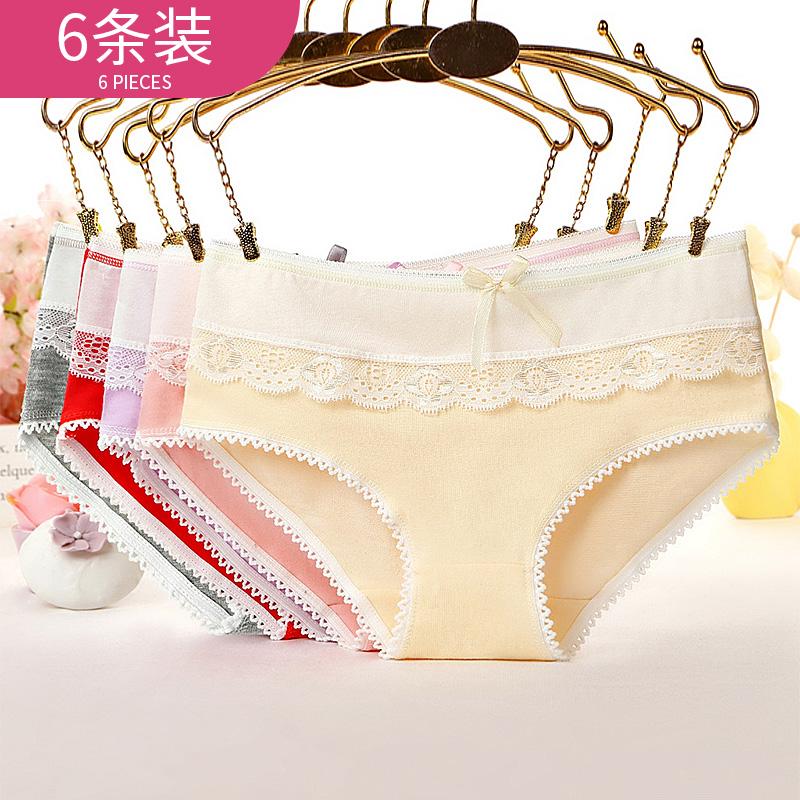 【6件装】糖果纯色内裤 蕾丝边女式内裤 蝴蝶结内裤 女士纯棉内裤