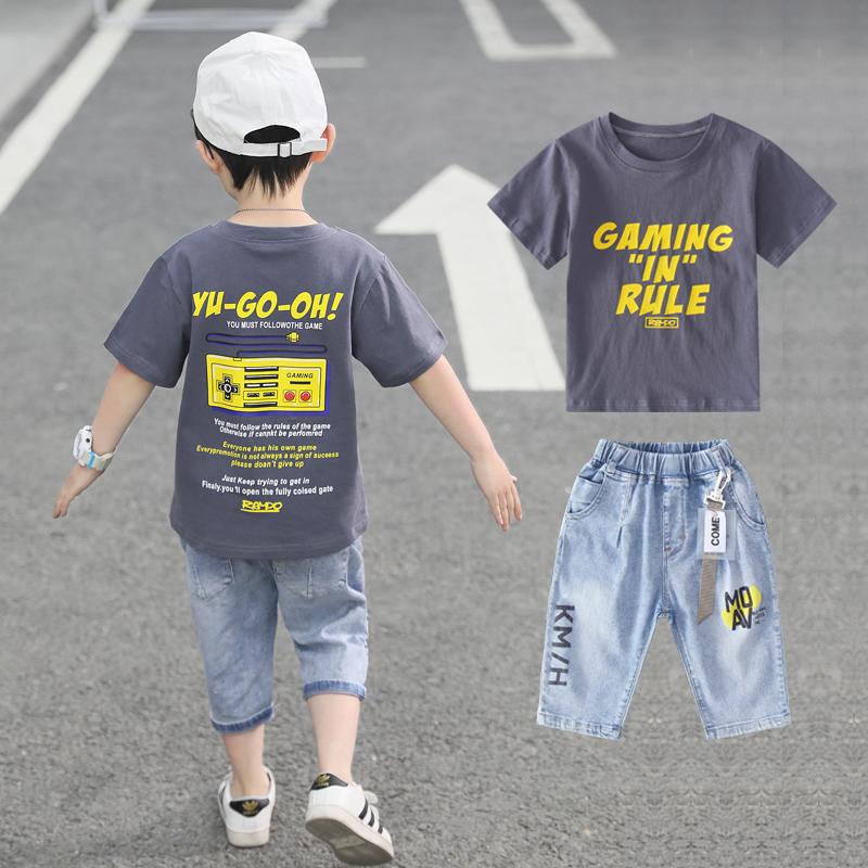 男童套装2019新款夏装儿童潮装男孩韩版帅气运动洋气时髦小孩衣服
